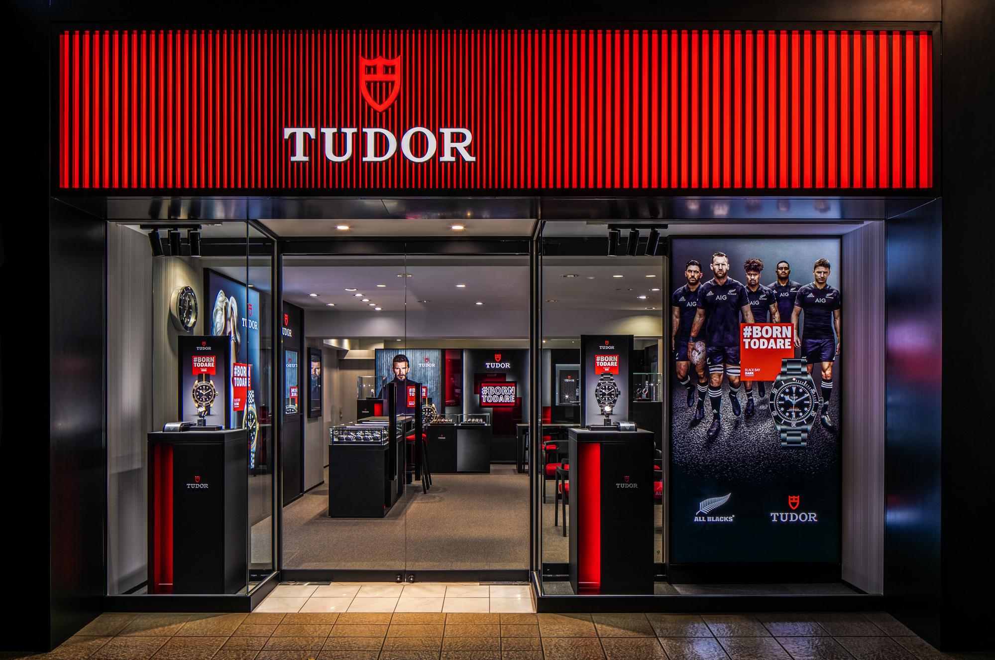 Tudor boutique Ginza Japan