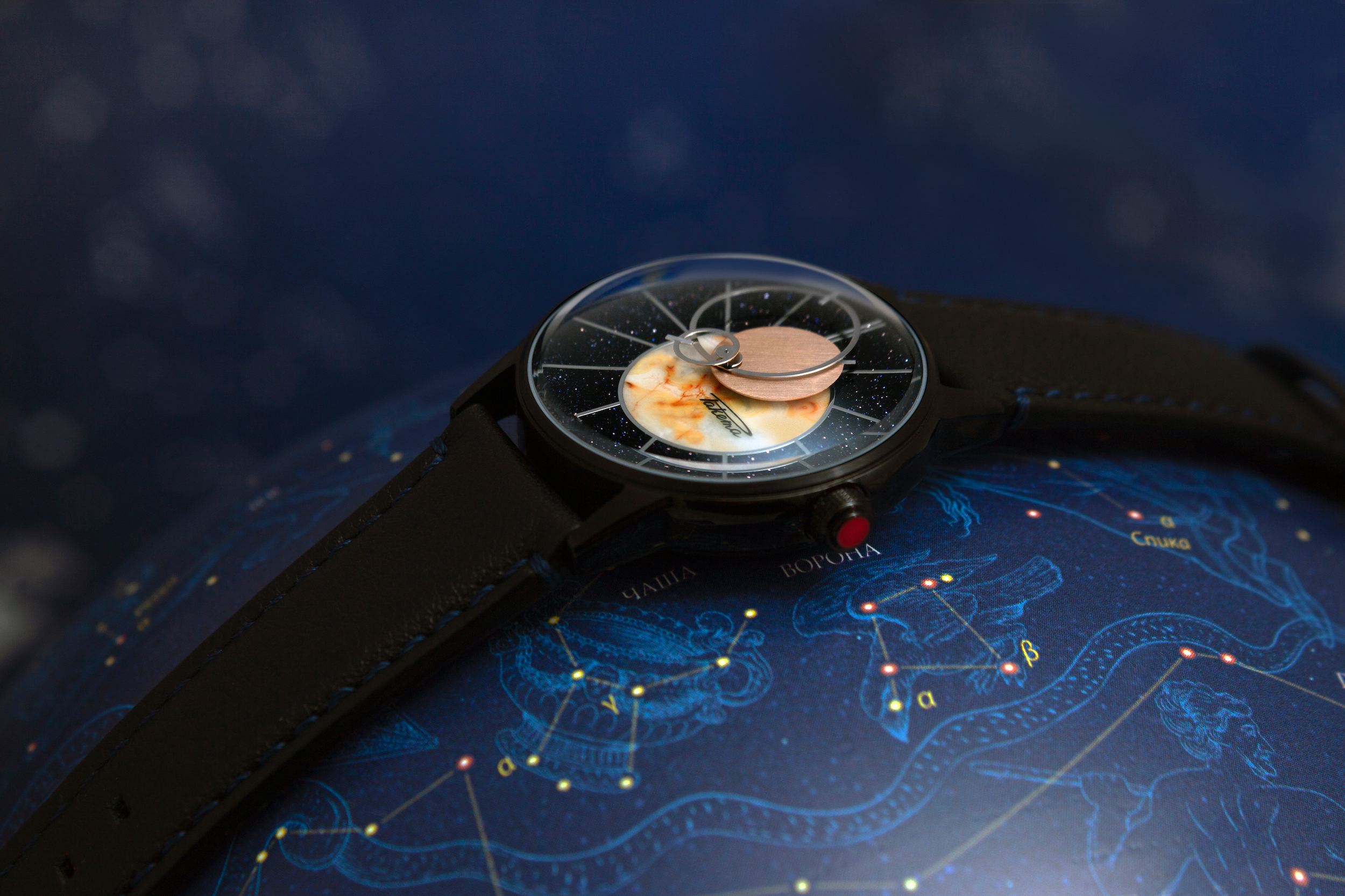Raketa Copernicus 0280